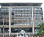Bank of Uganda – Headquarters, Kampala
